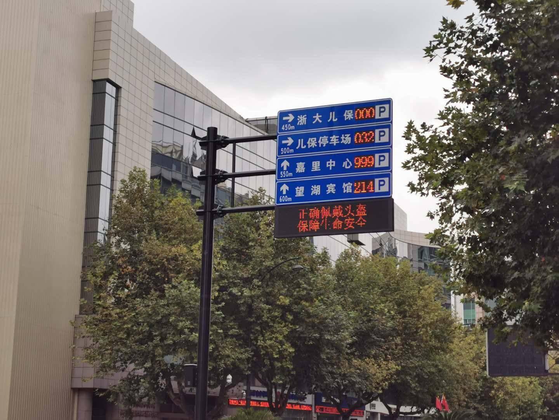 """博狗亚洲备用网址:""""智慧出行""""交通改造 武林街"""